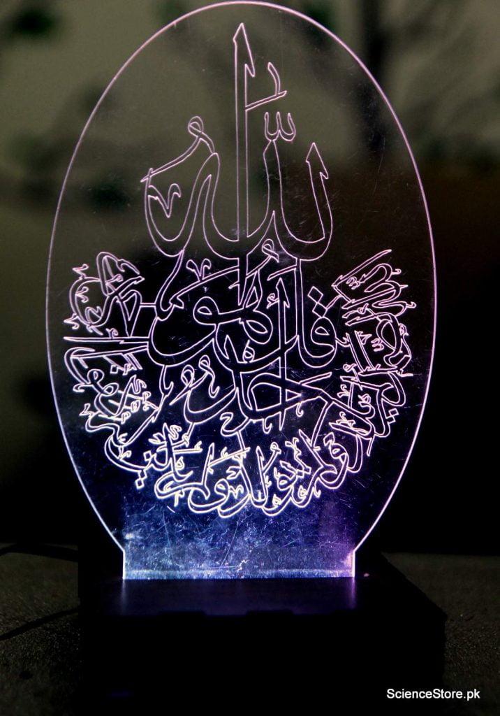 Islamic 3d lamp
