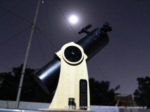 astronomical telescope telescope made in pakistan